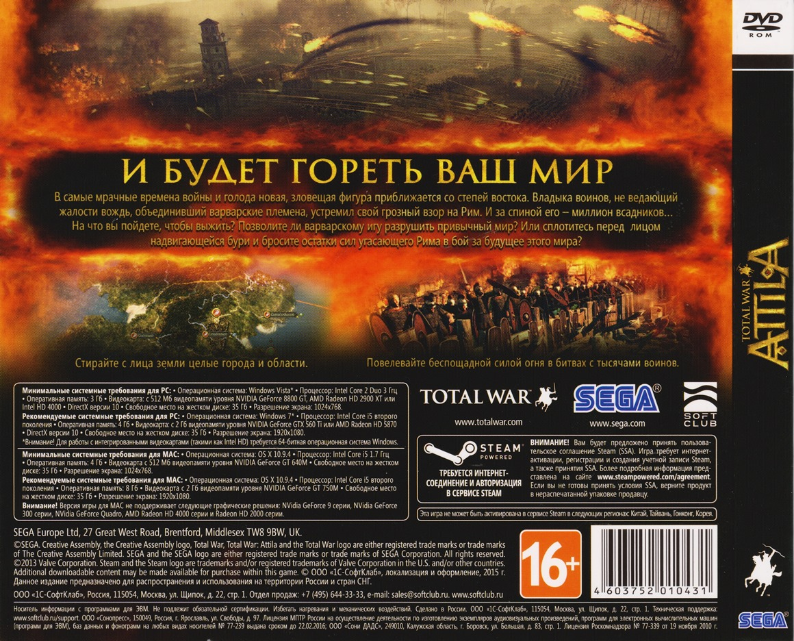 Total War: ATTILA (Photo CD-Key) STEAM