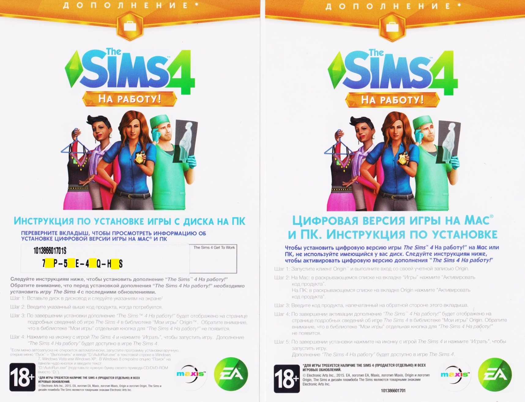 sims 4 cats and dogs activation key no survey