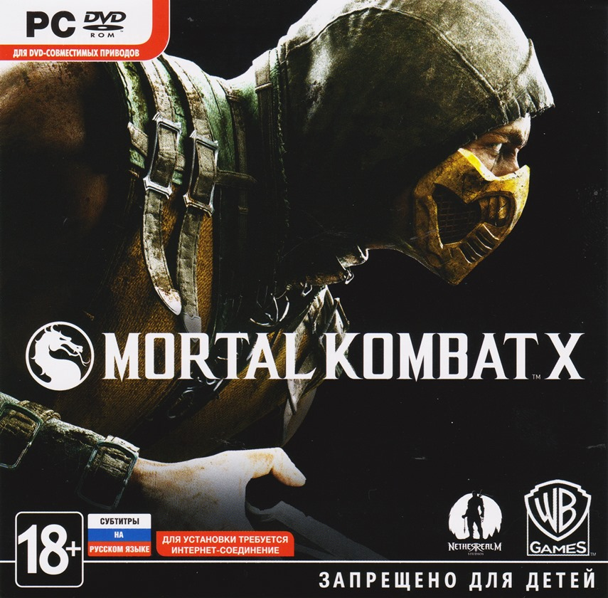 Mortal Kombat X (Photo CD-Key) STEAM + Подарки