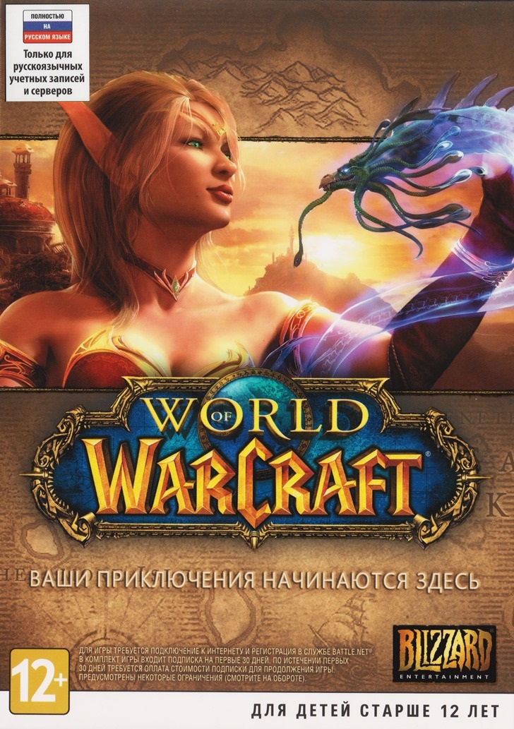 WoW CD-Key +BC+WotLK+Cat+MoP+WoD (RU) 30 дней (Photo)