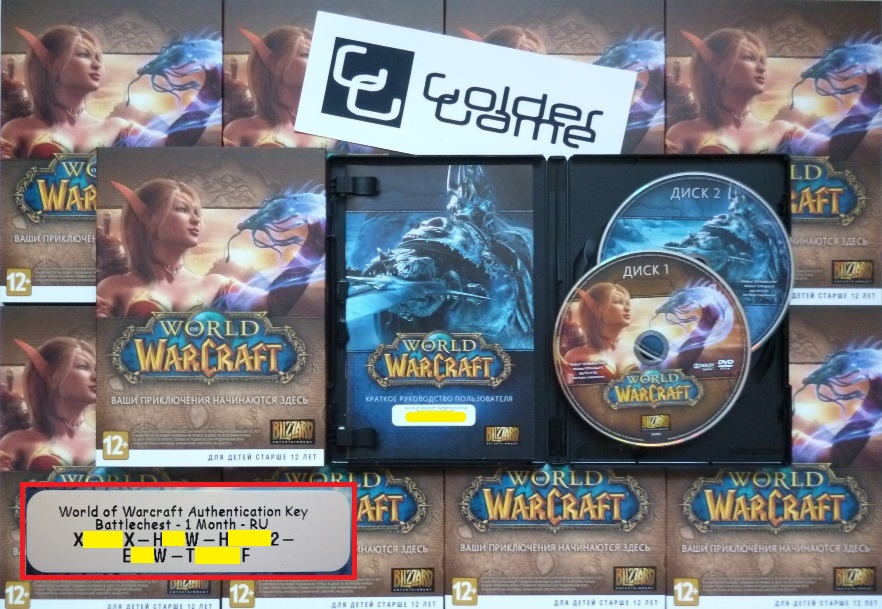 WoW CD-Key +BC+WotLK+Cat+MoP+WoD (RU) 30 days (Photo)
