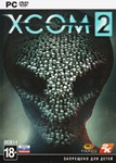 XCOM 2 + -= RESISTANCE WARRIOR =- (Photo CD-Key) Steam
