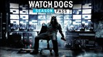 WATCH_DOGS  [Uplay] Скидка