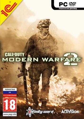 CALL OF DUTY: Modern Warfare 2 для Steam (СКАН КЛЮЧА)
