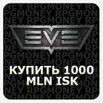 EVE ONLINE ISK. At wholesale prices. Safely and quickly