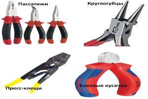 Электрические инструменты для электромонтажных работ