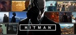 HITMAN THE COMPLETE FIRST SEASON (Steam Gift RU/CIS)