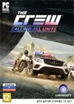 The Crew. Calling All Units. Дополнение(Uplay CD-Key)