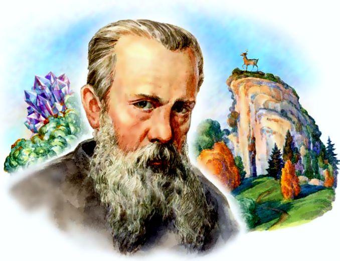 Бажов Павел Петрович СКАЗКИ. ТОМ 2