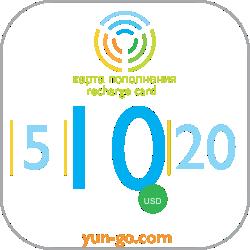 10 долларов для пополнения счета YunGO телефонии