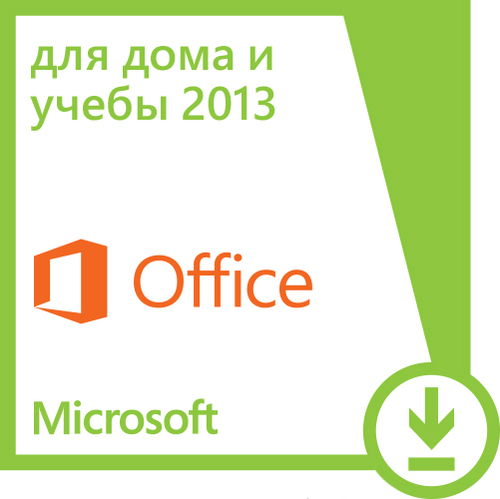 Office 2013 Home Student 1PC MULTILANG CIS and Georgia