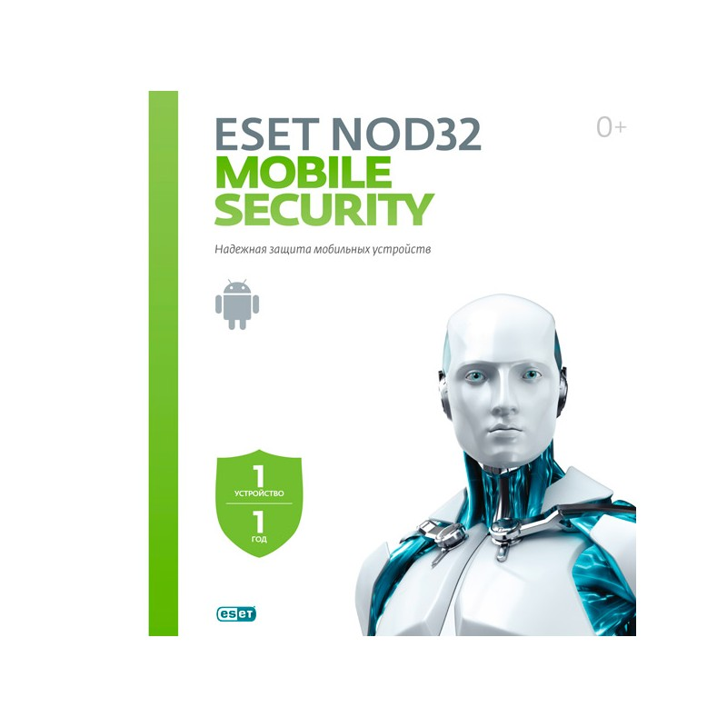 ESET NOD32 MOBILE 1 DEVICE ANDROID before 18.03.2020