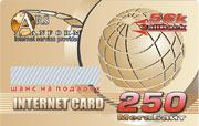ARS INFORM Uzbekistan 250 мегабайт