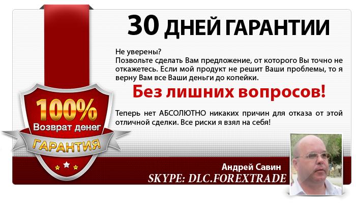 Russian forex expert advisor