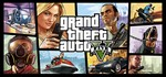 Grand Theft Auto V (STEAM GIFT RU/CIS) + RACING PACK