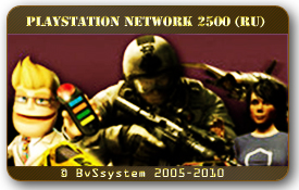 PlayStation Network (PSN) 2500 рублей (RU) + СКИДКИ