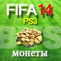 FIFA 14 Ultimate Team Coins - МОНЕТЫ (PS3)