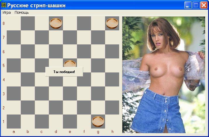igrat-eroticheskie-igri-na-razdevanie