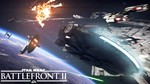 STAR WARS™ BATTLEFRONT II [ГАРАНТИЯ] &#128308