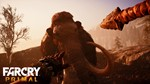 Far Cry Primal |Uplay