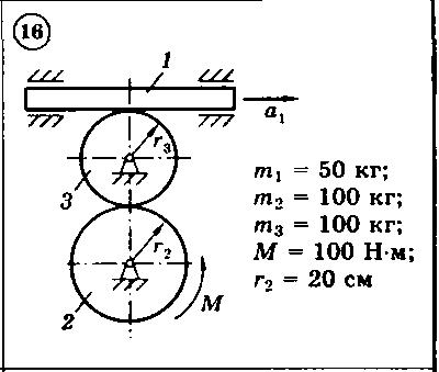 Решение задачи д3 в16