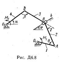 Теоретическая и аналитическая механика методические указания по выполнению курсовой работы часть 3 динамика для студентов специальности 200101 приборостроение санкт-петербург 2010