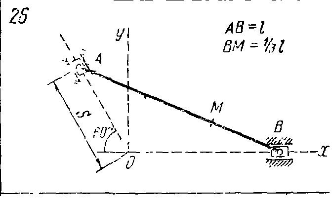 Термех яблонский решебник д 10 электронная версия