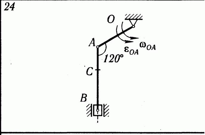 Яблонский теоретическая решебник онлайн 1978 механика