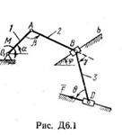 Solution V16 D6, reshebnik termehu Targ SM 1983