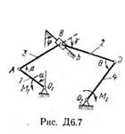Solution V73 D6, reshebnik termehu Targ SM 1983