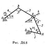 Solution V83 D6, reshebnik termehu Targ SM 1983