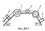 Solution D9 Var. 77, reshebnik termehu Targ SM 1983