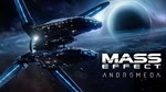 Mass Effect Andromeda Deluxe Edition аккаунт Origin