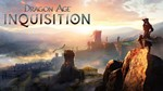 Dragon Age Inquisition Digital Deluxe аккаунт Origin