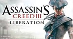 Assassin s Creed Liberation+ГАРАНТИЯ+БОНУС