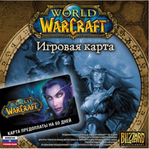 World of Warcraft WOW 60 дней ТАЙМКАРТА RUS + Подарок