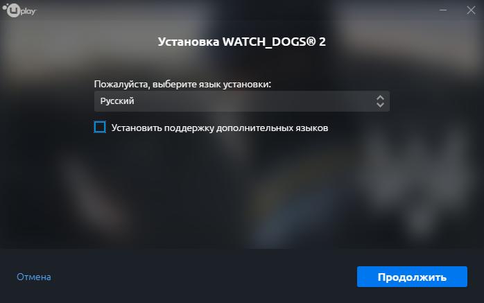 Как в watch dogs 2 сделать русский язык