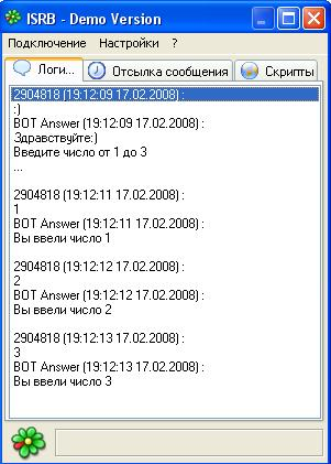 ISRB (Icq Support Remote Control Bot)