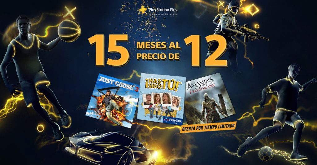 PlayStation Plus (PSN Plus) 15 months (DE)