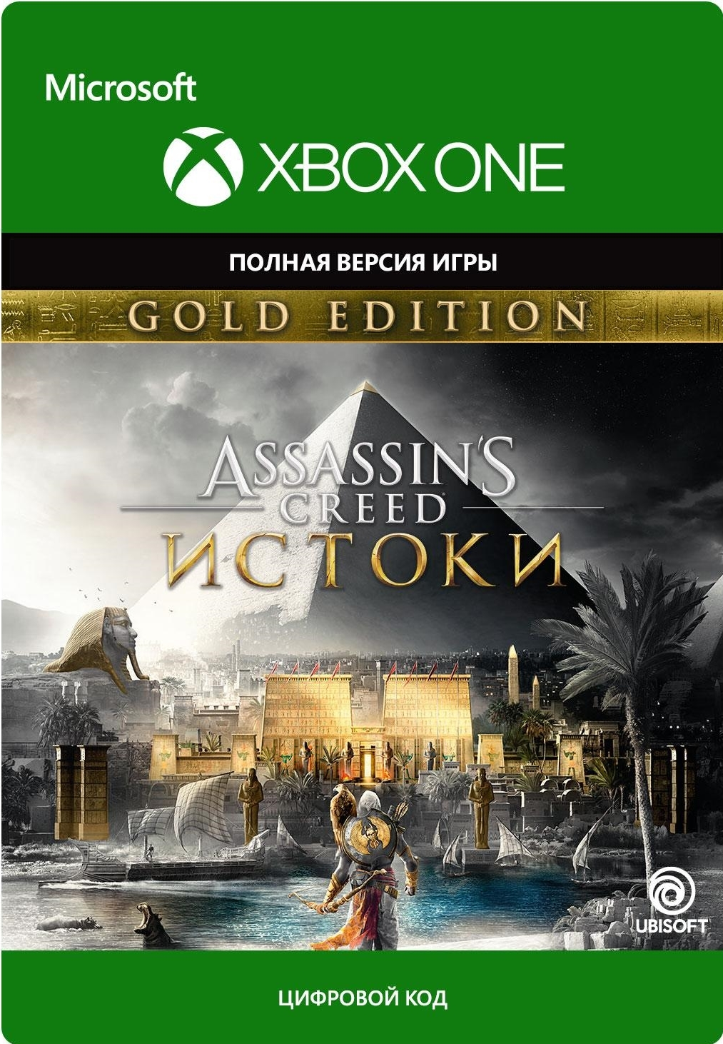 Assassin´s Creed® Origins - Gold Edition [XBOX ONE/KEY]