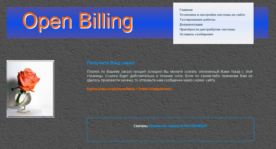 sms billing system Sms-based automatic billing system of household power consumption 231 while in a paper on real-time energy management over power-lines and internet.