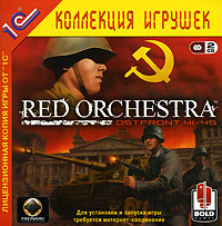 RED ORCHESTRA: OSTFRONT 41-45 (STEAM, 1C, ФОТО КЛЮЧА)