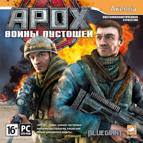 APOX. WARRIORS wasteland - STEAM + GIFT