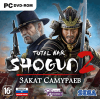 TOTAL WAR: SHOGUN 2 - ЗАКАТ САМУРАЕВ + DLC - STEAM
