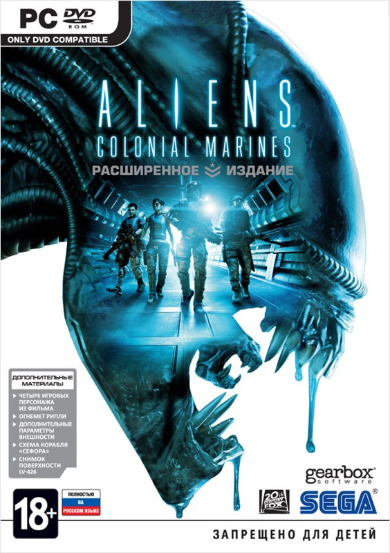 ALIENS: COLONIAL MARINES + DLC - STEAM - ФОТО + ПОДАРОК