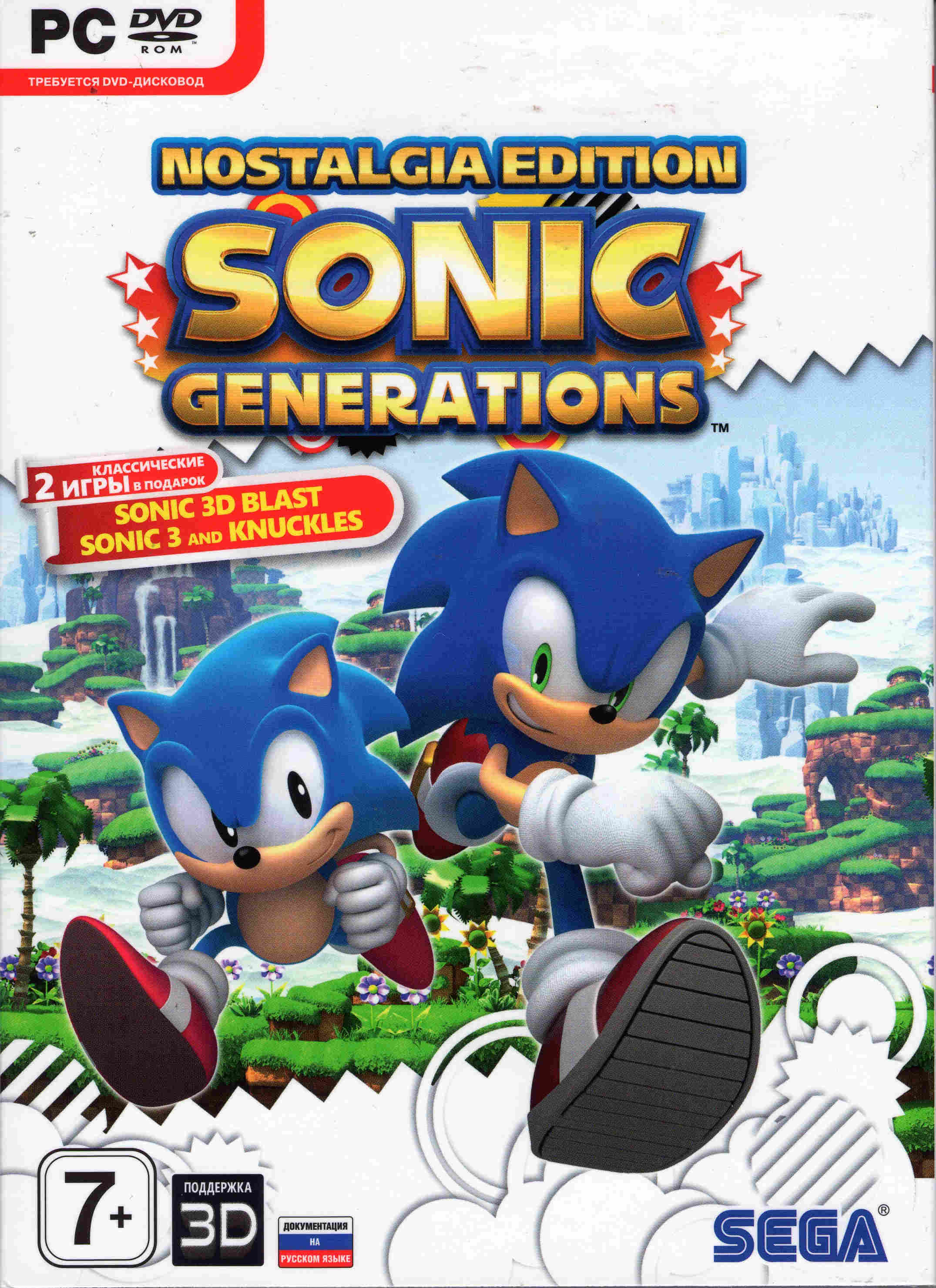 SONIC GENERATIONS - NOSTALGIA EDITION - STEAM + ПОДАРОК