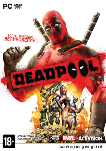 DEADPOOL - STEAM - КЛЮЧ - CD-KEY - НОВЫЙ ДИСК