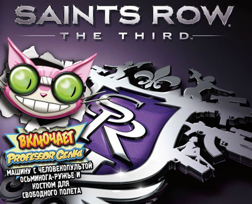 SAINTS ROW: THE THIRD - STEAM - KEY SCAN + DLC JENKI