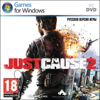 JUST CAUSE 2 - STEAM - CD-KEY - СКАН КЛЮЧА