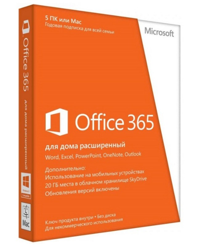Microsoft Office 365 for Home 5 PC + 5 tablets 1 year